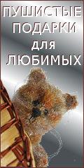 handmade toys by ludmila elina. Галерея-продажа вязаных игрушек, купить кота любимой/любимому, кот,котенок,кошечка, ежик,зайчик,белка.