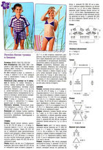 вязание крючком, купальник для девочки, туника, бикини, схема