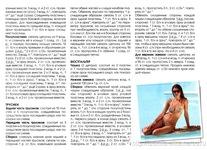 парео купальник бикини купальник крючком, схема