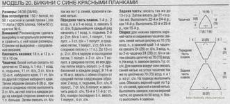 вязание схемы сайт ludmila-elina.narod.ru