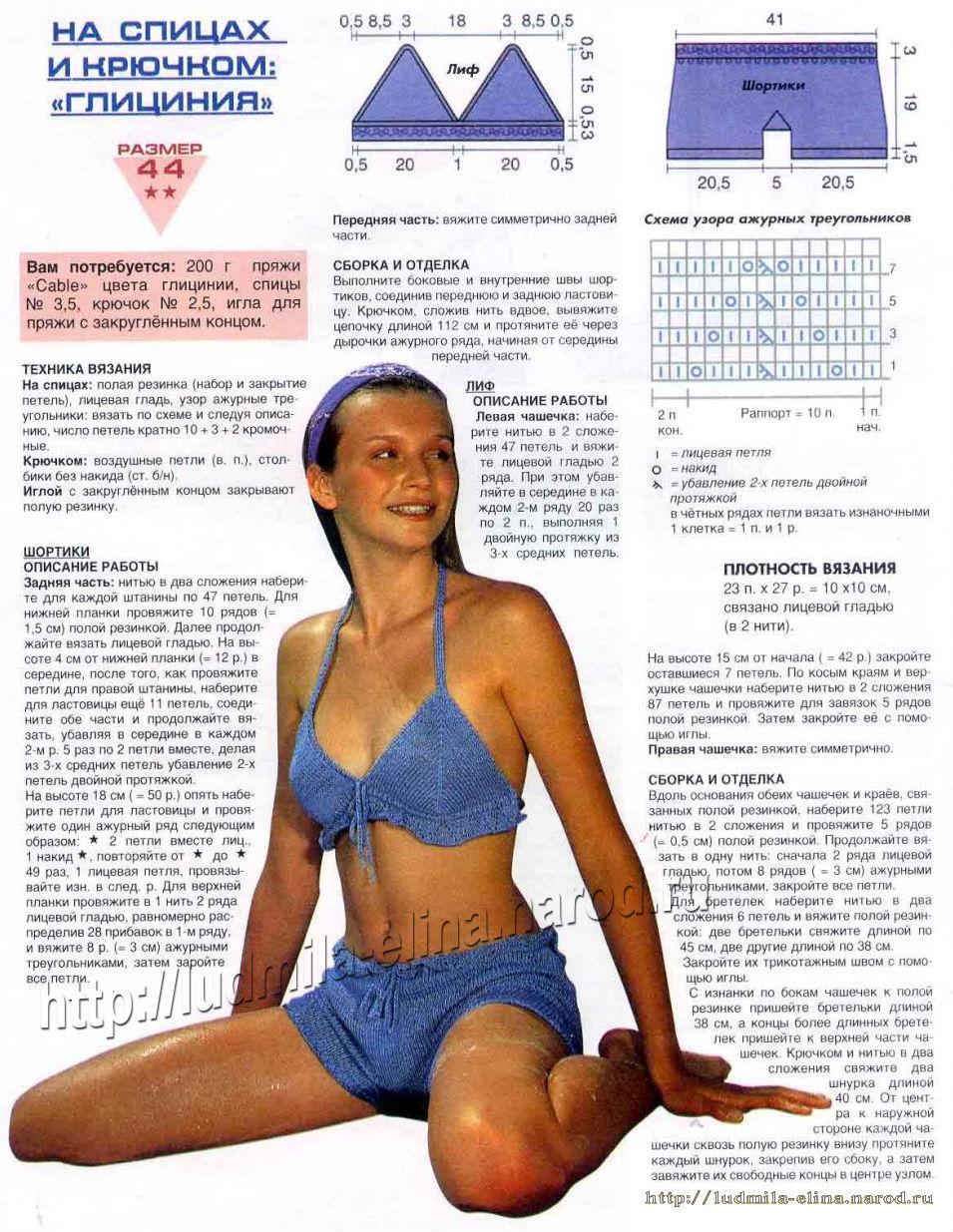 af69044a78dfd ... описание синий купальник спицами и крючком, схема, описание