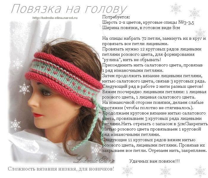ludmila-elina.narod.ru
