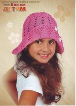 шляпка ажурная, вязание крючком, 56 размер, схема