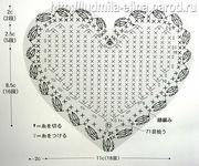 прихватка сердечко с цветком, вязание крючком, схема