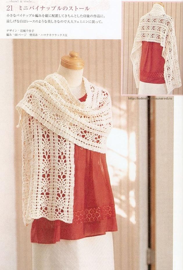свой цитатник или сообщество! shali,bolero,palantiny.  Японский журнал по вязанию-накидки,шарфы,палантины. на...