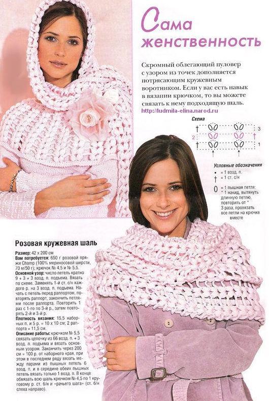 розовая кружевная шаль крючком