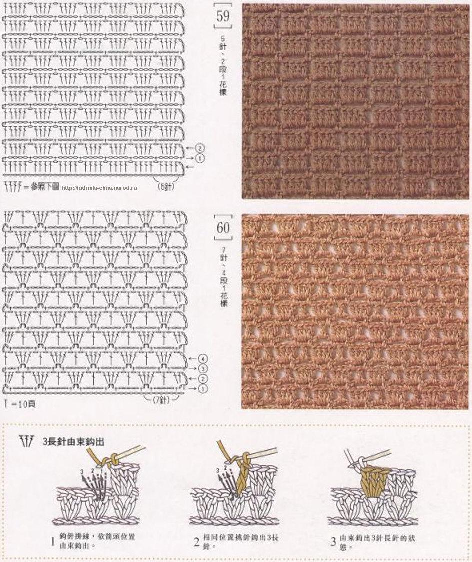 Схемы плотного вязания крючком и фото