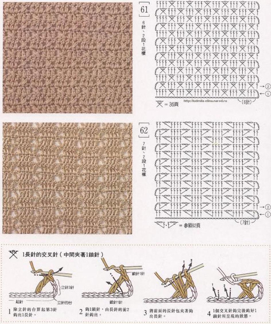 А как вы рисуете схемы вязания крючком? - Ярмарка Мастеров 9
