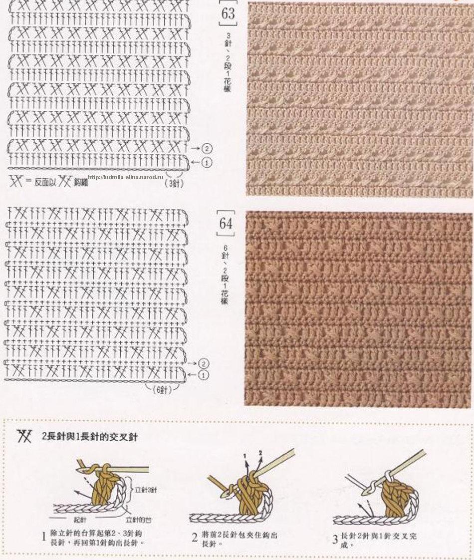 узоры крючком листья со схемами