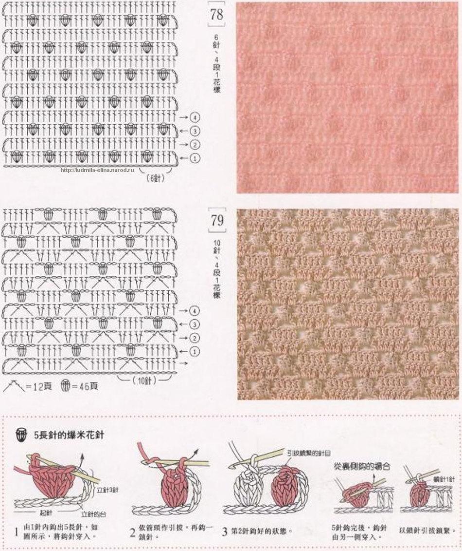 японское вязание крючком со схемами
