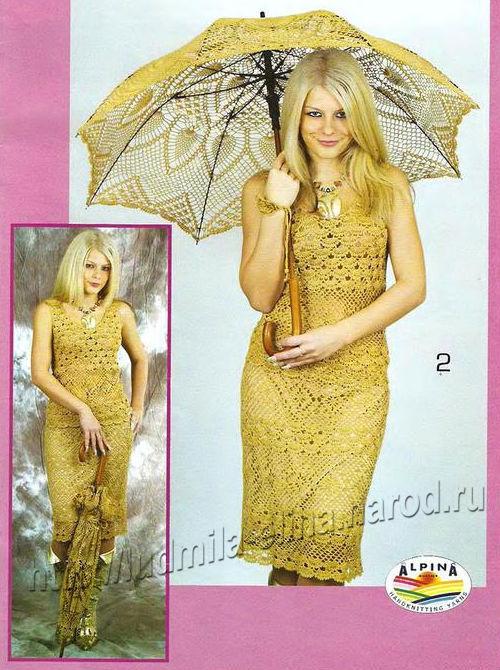 ажурный желтый зонтик крючком,