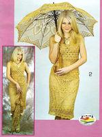 ажурный желтый зонтик крючком, схема зонта крючком