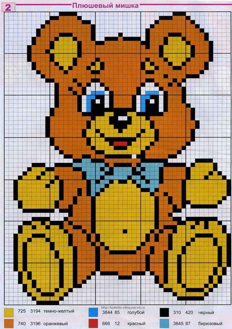 Вышивка для детей мишка 128