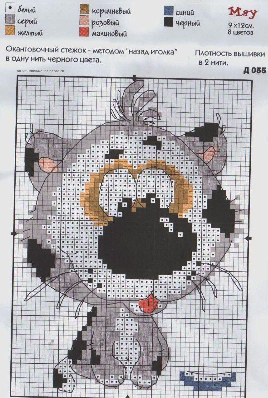 схемы вышивки миниатюр крестом
