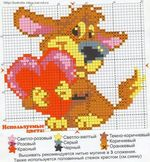 вышивка собачка с сердцем, схема