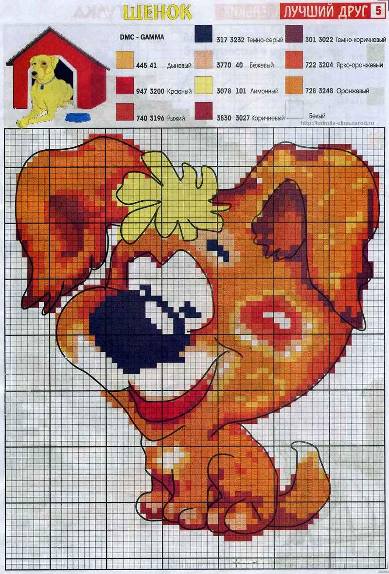 Вышивка крестиком детский рисунок схема