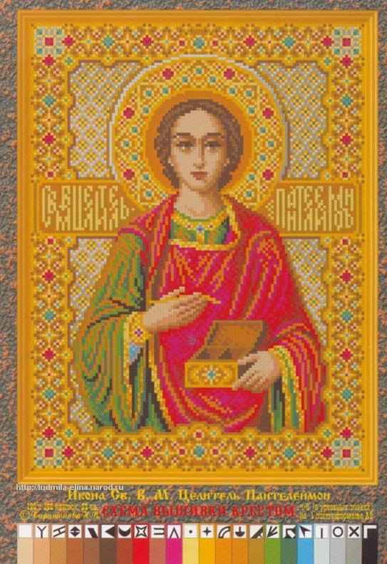 вышивка икона Святой Велико