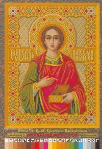 вышивка икона Святой Велико Мученник Целитель Пантелеймон, схема
