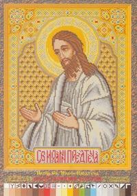 вышивка икона Святой Иоанн Предтеча, схема