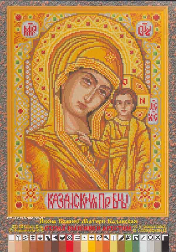 """Вышивка икона Божией Матери """""""