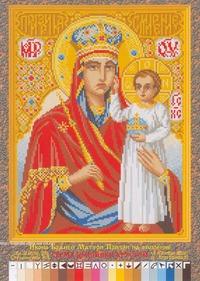 вышивка икона Божией Матери Призри на смирение, схема