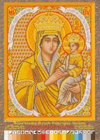 вышивка икона Божией Матери Споручница грешных, схема