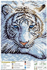 вышивка Бенгальский тигр, схема