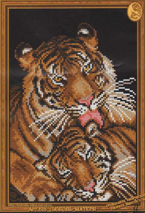 вышивка Любовь матери, Тигрица